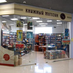 Книжные магазины Туринской Слободы