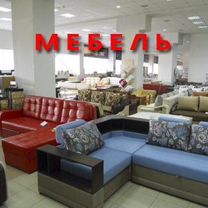 Магазины мебели Туринской Слободы