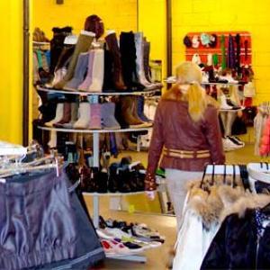 Магазины одежды и обуви Туринской Слободы