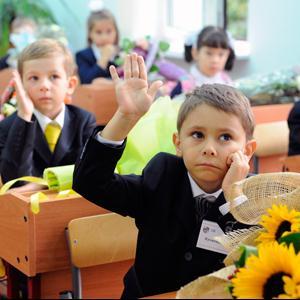 Школы Туринской Слободы