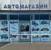 Автомагазины в Туринской Слободе