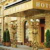 Гостиницы в Туринской Слободе