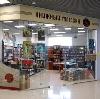 Книжные магазины в Туринской Слободе