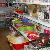 Магазины хозтоваров в Туринской Слободе