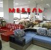 Магазины мебели в Туринской Слободе
