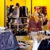 Магазины одежды и обуви в Туринской Слободе