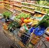 Магазины продуктов в Туринской Слободе