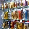 Парфюмерные магазины в Туринской Слободе
