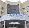 Поликлиники в Туринской Слободе