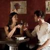 Рестораны, кафе, бары в Туринской Слободе