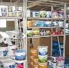Строительные магазины в Туринской Слободе