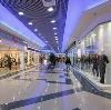 Торговые центры в Туринской Слободе