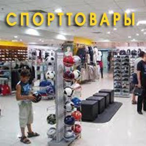Спортивные магазины Туринской Слободы