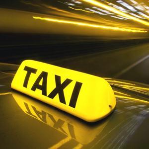Такси Туринской Слободы